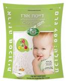 B&D Baby Rice Cereal 200 Grams